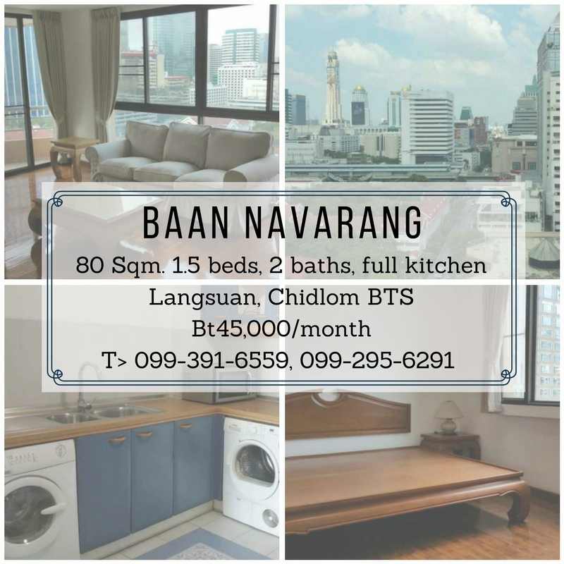 Condo-Langsuan-For-Rent-2.jpg