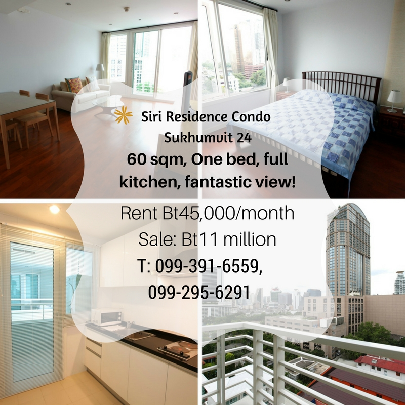 Condo-Sukhumvit-For-Rent.jpg